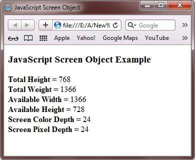 javascript screen object