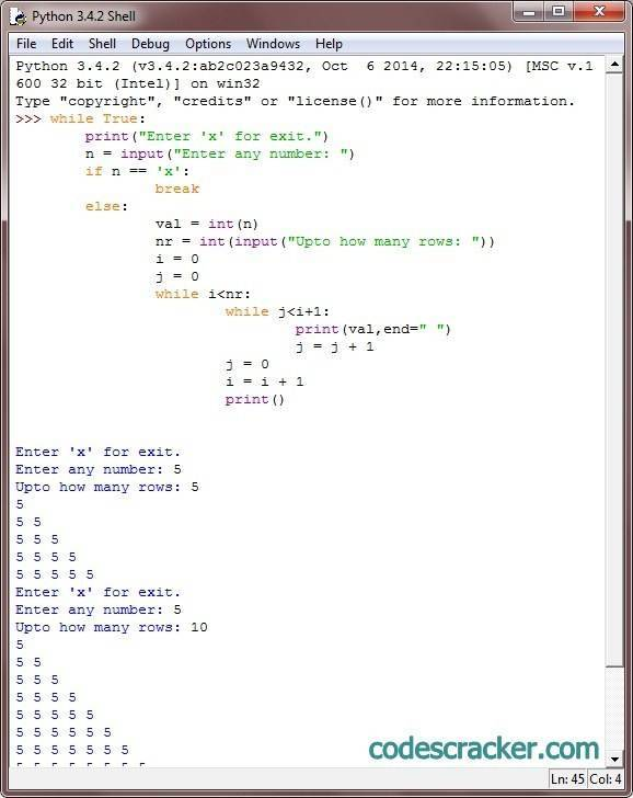 how to loop a program in python